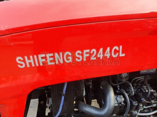 Мінітрактор Shifeng SF 244 CL